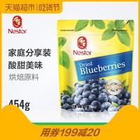 美国蓝莓果