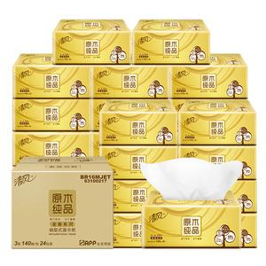 清风抽纸原木纯品金装3层140抽24包面纸巾中规卫生餐巾整箱批发