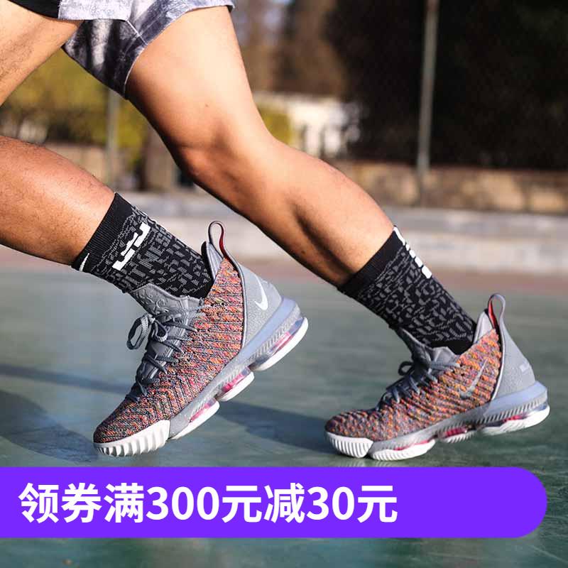 NIKE LEBRON XVI EP LBJ16 詹姆斯灰彩虹男编织篮球鞋 BQ5970-900