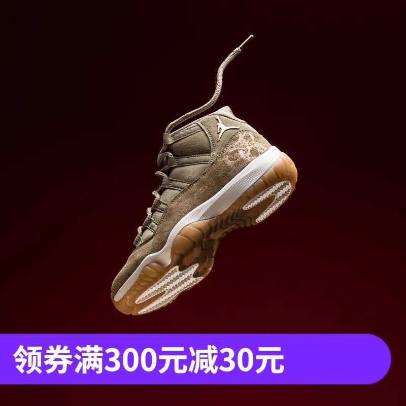 NIKE AIR JORDAN 11 小麦麂皮女子运动休闲篮球鞋AR0715-200