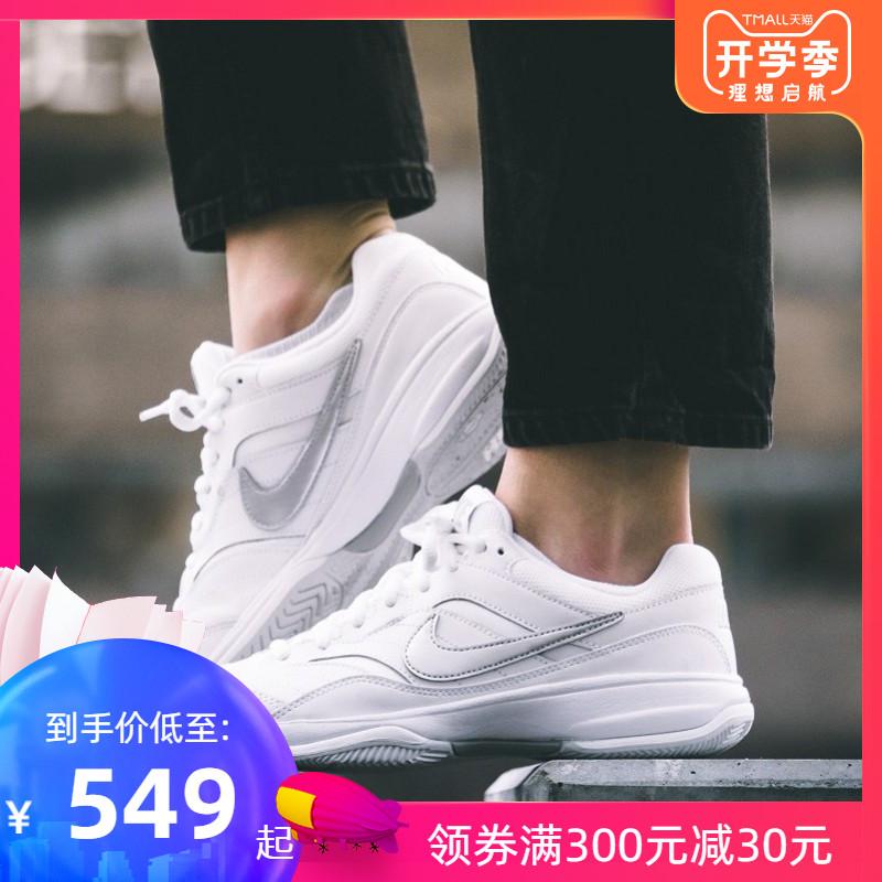 NIKE WMNS COURT LITE 女子运动跑步潮流网球鞋老爹鞋845048-100