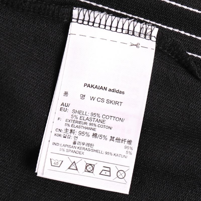 阿迪达斯 NEO 女子运动休闲三条纹舒适透气半身裙A字裙 BP6550