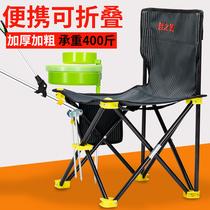 铝合金钓鱼椅便携旅行沙滩椅小马扎火车折叠凳子7075户外折叠椅