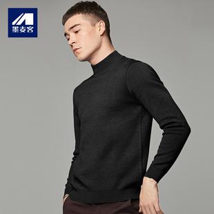 墨麦客男装秋冬季加厚半高领毛衣男士中领套头针织衫外套打底衫潮