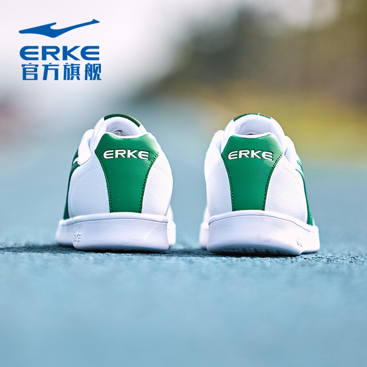 鸿星尔克情侣鞋板鞋男小白鞋女秋冬款鞋子运动鞋男鞋女鞋休闲鞋B