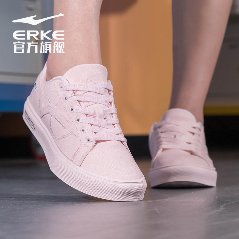 鸿星尔克帆布鞋女鞋2019秋季新款休闲鞋滑板运动跑鞋学生低帮板鞋