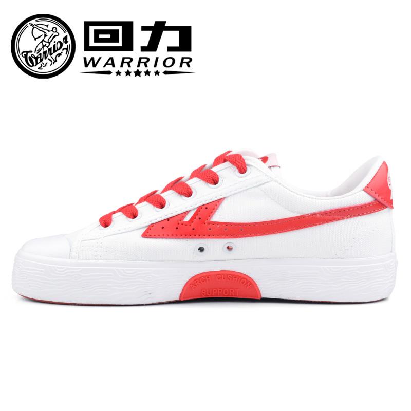 回力90周年纪念白色休闲鞋女鞋回力帆布鞋男篮球运动训练鞋WB-90