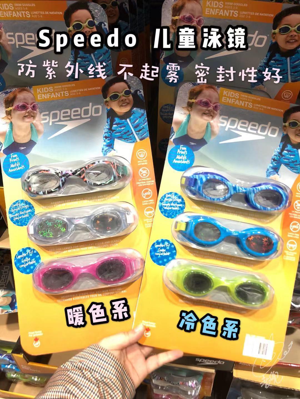 Speedo速比涛 儿童青少年游泳眼镜防雾防紫外线泳镜3件装