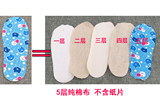 Children's insoles anti-odor cotton breathable sweat baby can cut insoles for boys and girls hand-made insole sinpads parcel 4 double pack