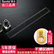 鼎菲 304不锈钢加厚地漏浴室下水道防虫防臭隐形地漏DL11004S