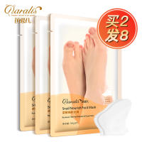 Foot film Foot film Whitening Moisturizing Exfoliating dead calluses Feet foot Whitening foot Heel chapped and peeling Foot care