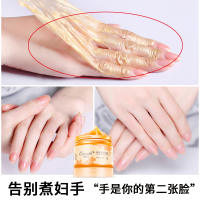Buy 1 Get 1 [Farewell to cook hands] Hands Hands Gold Honey Milk Wax Hand Mask Hand Care Men and women
