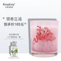 Kingking玫瑰之晨杯蜡带盖款香薰蜡烛创意 结婚礼物生日礼物香薰