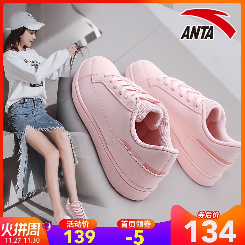 安踏板鞋女鞋官网2019秋季新款轻便樱花低帮学生小白鞋子运动鞋女