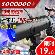 户外巡逻露营远射探照灯充电式手电筒强光手提灯5708LEDYG雅格