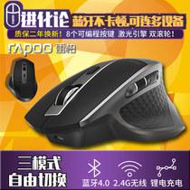 无线鼠标有线双模电竞游戏电脑笔记本鼠标吃鸡锐蝮蛇雷蛇Razer