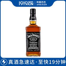 【极速达】1919酒类直供40度杰克丹尼田纳西州威士忌进口700ml图片