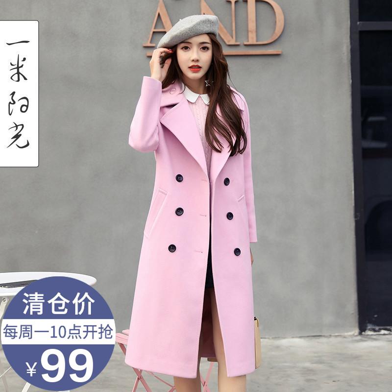 米粉色大衣长款