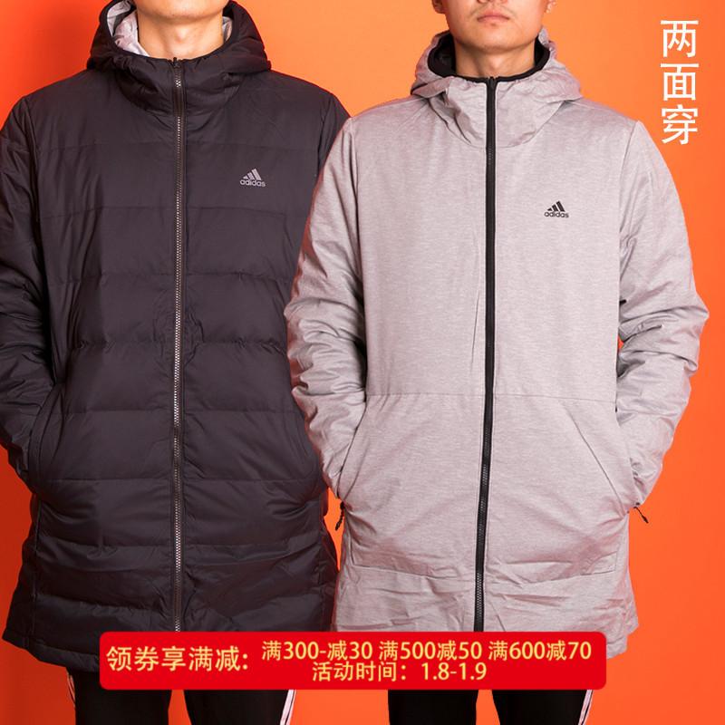 阿迪达斯羽绒服男 2018新款双面穿户外保暖棉衣运动外套DM1936