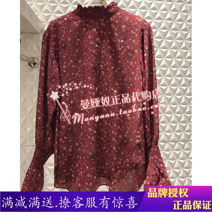 曼娅奴女装2017秋装新款小立领碎花喇叭袖衬衫MH32AC045-598