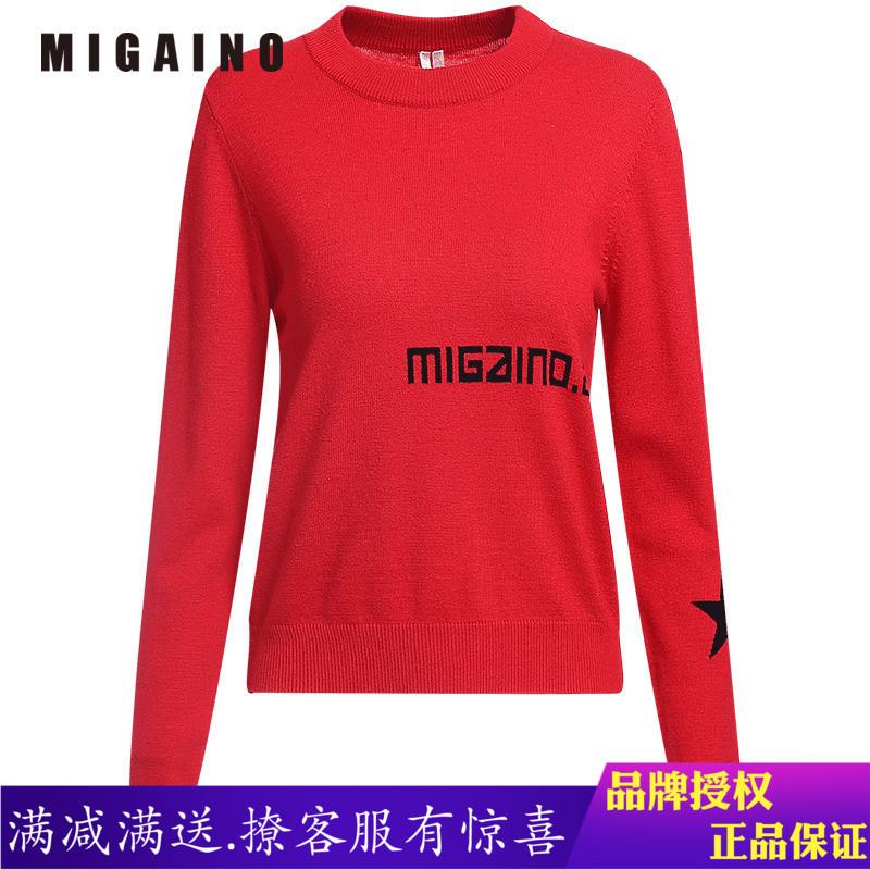 曼婭奴女裝2017秋冬新款修身顯瘦印花針織衫女毛衣MH34KW214
