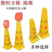 路沿坡橡胶汽车防滑止退器上坡斜垫马路牙子止退pvc塑料热卖包邮