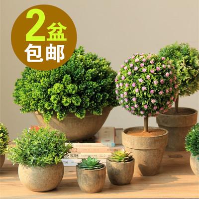 北欧仿真绿植盆栽植物盆景室内摆设花桌面装饰摆件绿色塑料假花
