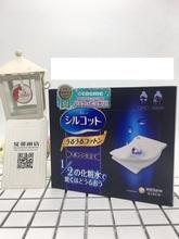 夏馨雨店 大赏 Unicharm尤尼佳超级省水1/2化妆棉 40枚 蓝 发2盒
