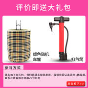 Yunxiao folding bicycle / rut + pump to buy with the car, not only sell