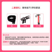 Yunxiao bicycle accessories bag / lock + flashlight + pump with the car to buy, not only sell