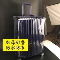 免脱卸旅行电子标官方旗舰店外交官日默瓦保护套透明行李箱防摔
