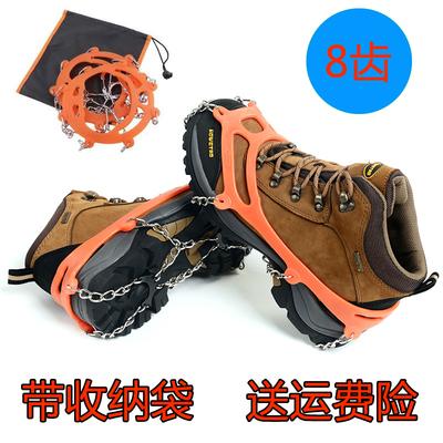防摔冰爪抓防滑鞋套登山防滑雪爪户外登山专业雪户外雪地鞋链