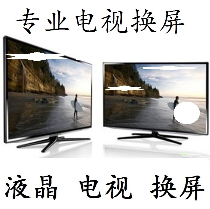 小米L49M2-AA电视液晶屏幕换屏L55M2-AA49寸55寸60寸液晶屏幕促销