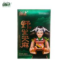 Shanlimei Wild Gastrodia elata 250gX1 Box Postal Package Guizhou Special Products Guizhou Shanbao Factory Direct Selling Box