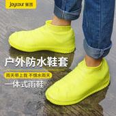 套女橡胶登山装 套雨天防水加厚防滑耐磨底一次性雨鞋 户外硅胶鞋