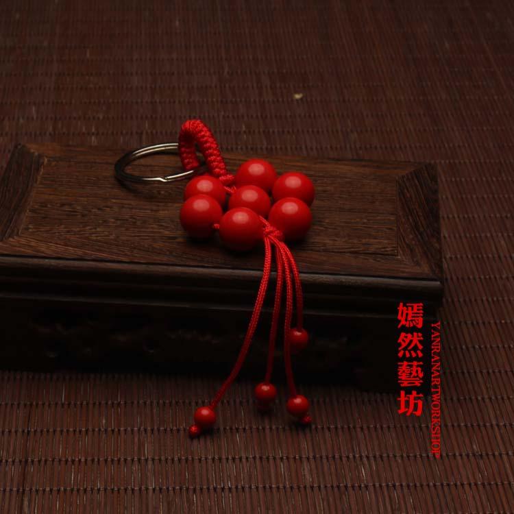 辟邪钥匙扣红朱砂七星阵金刚结编织挂件吊坠中国红保平安旺财运