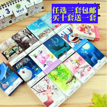 Lomo Small Card Boxed Blessing Thanks for Confession message card Word card aesthetic mini Blank Postcard