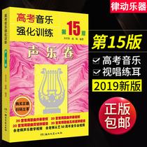 方放編吉林出版修訂版號60首練習作品253卡爾卡西古典吉他教程易學正版