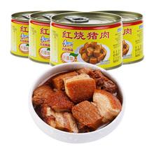 厦门特产古龙红烧猪肉罐头227g*4罐加热即食熟食下饭菜肉罐头食品