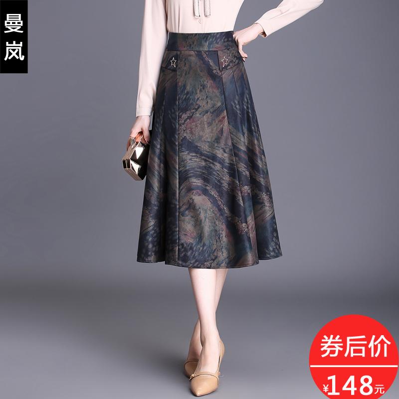 花色坠感半身裙女中老年a字裙时尚妈妈装中长裙秋冬季过膝裙摆裙
