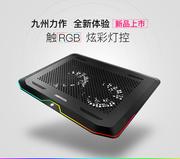 九州风神 N80散热垫RGB底座笔记本支架电脑风扇静音17寸14 15.6寸