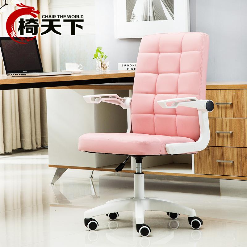 老板椅现代简约转椅