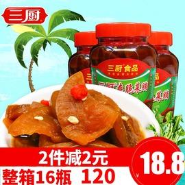 海南特产 三厨食品 爽脆菜脯450gX2瓶泡菜萝卜干酱菜酱汁脆萝卜图片
