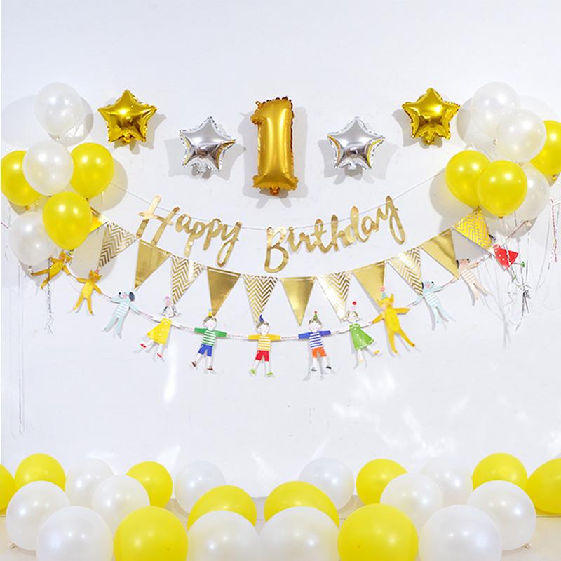 活动生日主题布置横幅纸扇套餐派对宝宝周岁气球背景墙挂饰装饰品