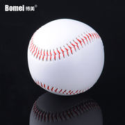 Bomei Baseball No. 9 Soft and Hard Solid Softball Primary and Secondary School Training Exam Competition Beginners Use Baseball