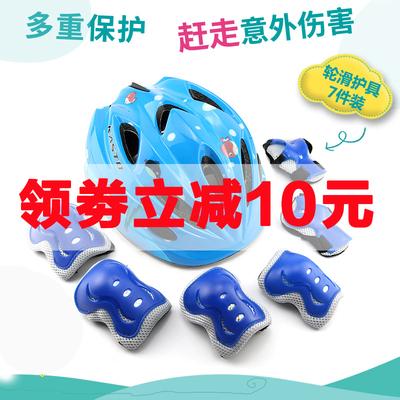 单车头盔儿童