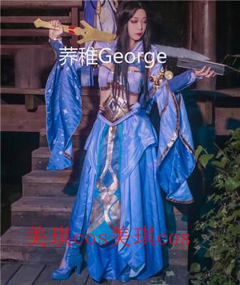 cos服装王者荣耀露娜皮肤cos紫霞仙子COS服 cosplay服装女现货