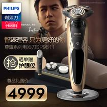 飞利浦智能电动剃须刃滦士充电式全身水洗刮胡刃须胡须刃窄装正品