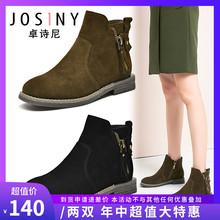 卓诗尼冬季新款低跟圆头侧拉链加绒马丁靴女士短靴图片