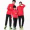长袖足球服套装开衫成人儿童运动训练比赛团体队服春秋运动服外套